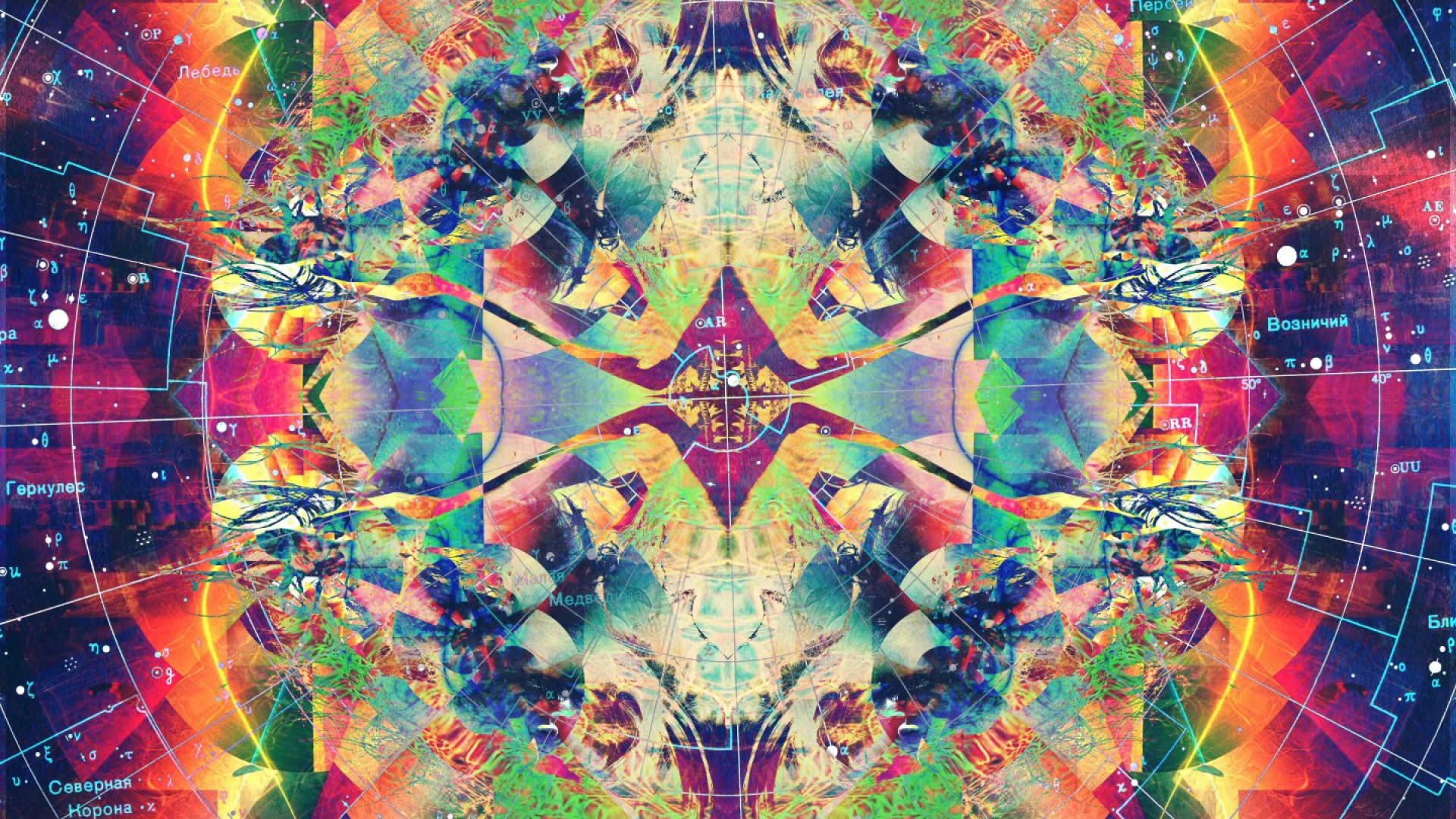 Trippy Abstract Cool Colorful Hd Wallpaper For Desktop And