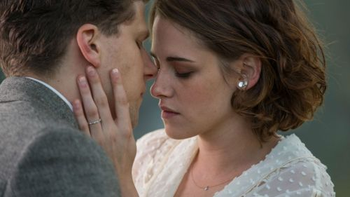Cafe society HD Wallpaper