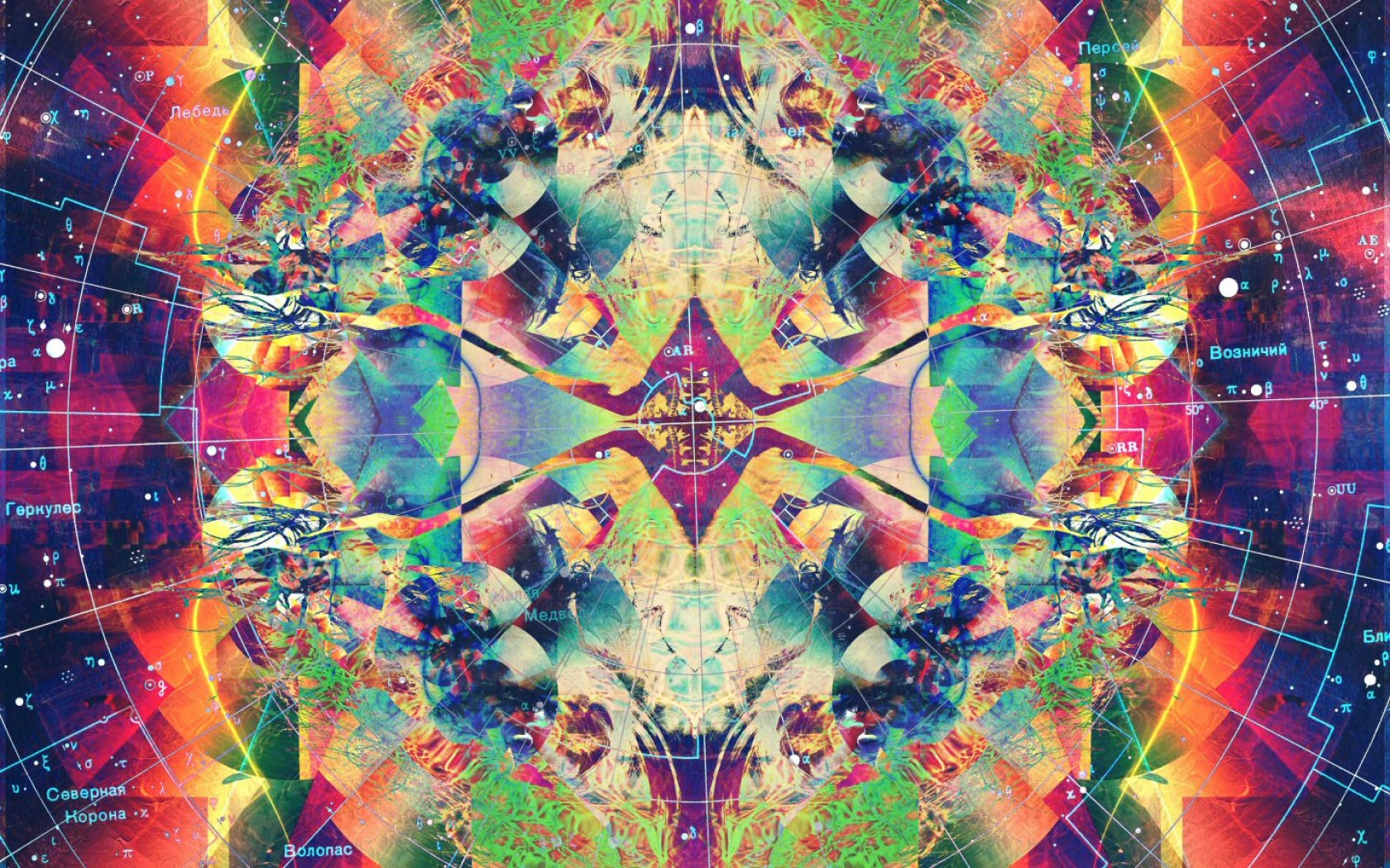 Trippy Abstract Cool Colorful Hd Wallpaper for Desktop and Mobiles